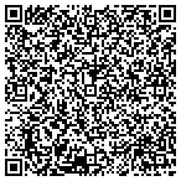 QR-код с контактной информацией организации ТЕЛЕКОМПАНИЯ РЕГИОНАЛЬНАЯ СКИФ