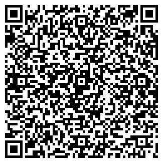 QR-код с контактной информацией организации ОСАННА