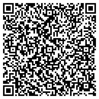 QR-код с контактной информацией организации ОФИС-СТИЛЬ