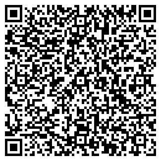 QR-код с контактной информацией организации НОТА-МЕБЕЛЬ