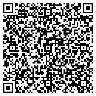 QR-код с контактной информацией организации WELMARK