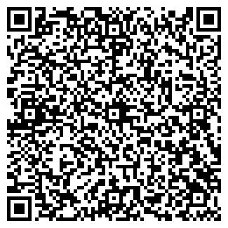 QR-код с контактной информацией организации АВТОШКОЛА УПП