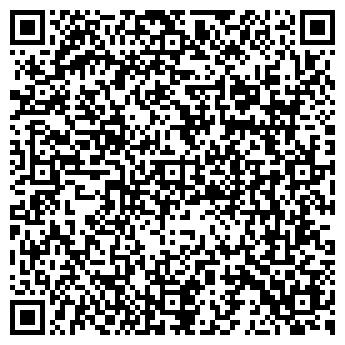 QR-код с контактной информацией организации SINGER STUDIO