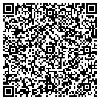 QR-код с контактной информацией организации КВАРТИРА 48