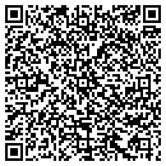 QR-код с контактной информацией организации АГВ-ПОЛСПО СООО