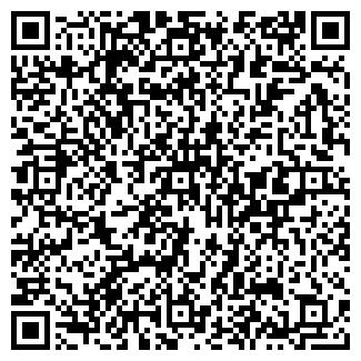 QR-код с контактной информацией организации АИСТ ООО