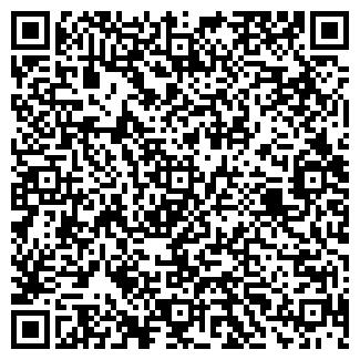 QR-код с контактной информацией организации МОВЕЛ