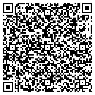 QR-код с контактной информацией организации МЯГКОFF