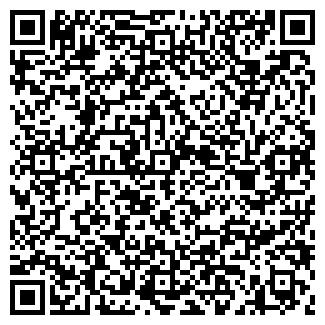 QR-код с контактной информацией организации ОЛЬТАЛИМА