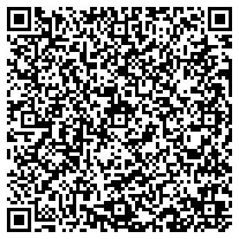 QR-код с контактной информацией организации АЛЕНА ООО ФИЛИАЛ