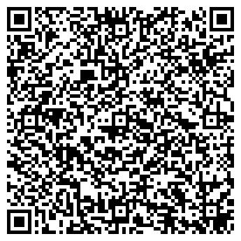QR-код с контактной информацией организации РЕГИОНМОНТАЖ