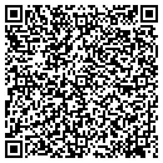 QR-код с контактной информацией организации АВ-СТИЛЬ