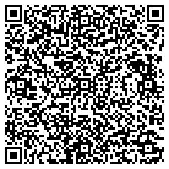 QR-код с контактной информацией организации ГАЛАН-СИБ, ООО