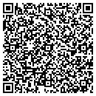 QR-код с контактной информацией организации ДАРКО, ЗАО