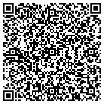 QR-код с контактной информацией организации ЛОГМОС, ООО