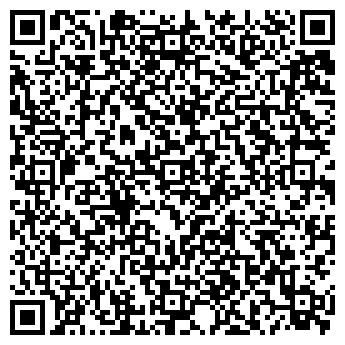 QR-код с контактной информацией организации МАКСИ, ЗАО