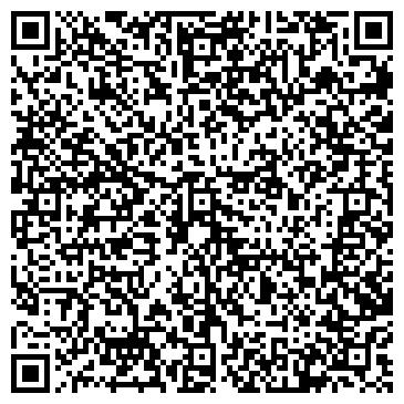 QR-код с контактной информацией организации МЕБЕК ЗАВОД КЕМПИНГОВОЙ МЕБЕЛИ, ООО