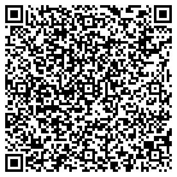 QR-код с контактной информацией организации МЕБЕЛЬ НА КРАСНОМ
