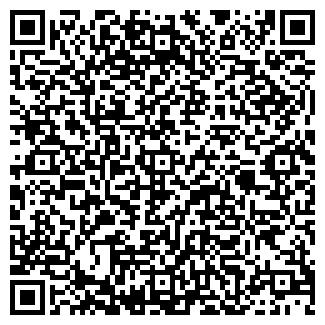 QR-код с контактной информацией организации МИР-1