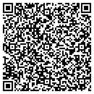 QR-код с контактной информацией организации НЕОКЛАССИК