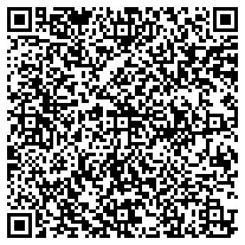 QR-код с контактной информацией организации ПОДНЕБЕСНЫЕ ЗУБЬЯ, ООО