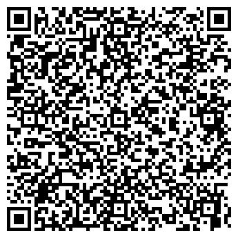 QR-код с контактной информацией организации РЕГУ-МЕБЕЛЬ, ООО
