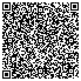 QR-код с контактной информацией организации РОСТ-МЕБЕЛЬ