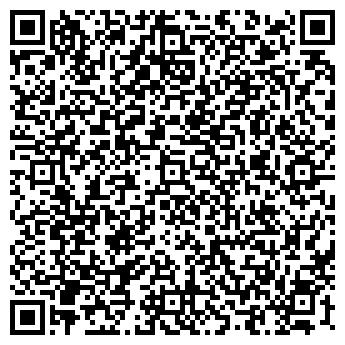 QR-код с контактной информацией организации САЛОН ГРЭВИ