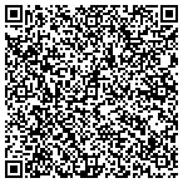 QR-код с контактной информацией организации «Каштан М», ООО