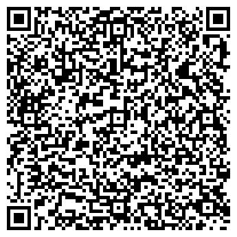 QR-код с контактной информацией организации СИМЕКС ИНТЕРЬЕР МЕБЕЛЬНЫЙ САЛОН, ООО