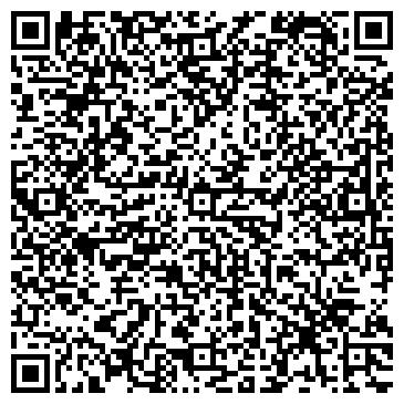 QR-код с контактной информацией организации СТИЛЬНЫЙ ДОМ МЕБЕЛЬНЫЙ САЛОН, ООО