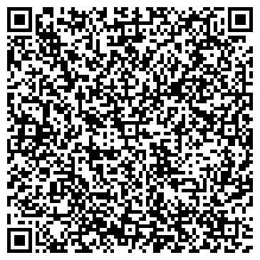 QR-код с контактной информацией организации СТИЛЬ-ЭКС ЗАО УТИЛЕКССТРОЙ
