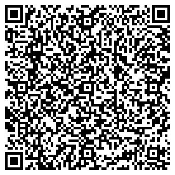 QR-код с контактной информацией организации ТАБУРЕТ САЛОН МЕБЕЛИ