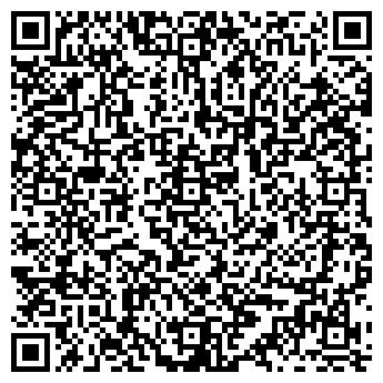 QR-код с контактной информацией организации ШИК-НОВОСИБИРСК, ООО