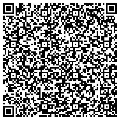 QR-код с контактной информацией организации ALEX ZANDER ДИЗАЙН-СТУДИЯ САЛОН МОДНОЙ МЕБЕЛИ