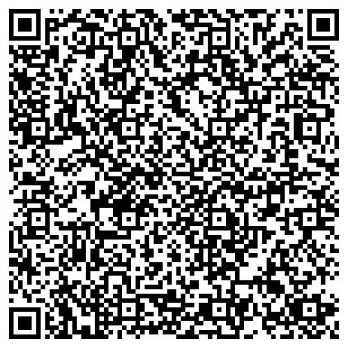 QR-код с контактной информацией организации WELLMARK ЗАО МАГАЗИН-САЛОН ВЕЛЛМАРК-НОВОСИБИРСК