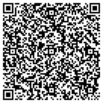 QR-код с контактной информацией организации АРЛАЙН