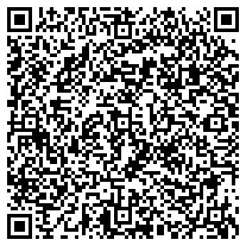 QR-код с контактной информацией организации БЕЛАСУСИНК СООО