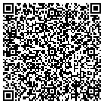 QR-код с контактной информацией организации АРТИС