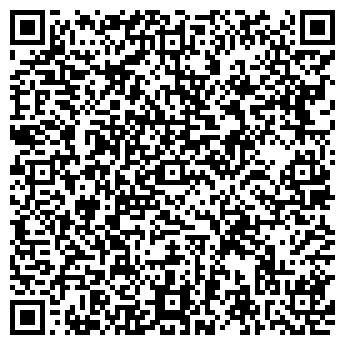 QR-код с контактной информацией организации МАРИ ФИРМА, ООО