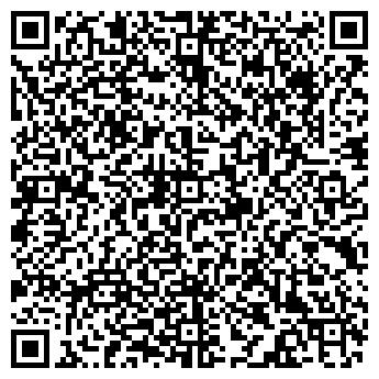 QR-код с контактной информацией организации ХРУСТАЛЬНЫЙ БАШМАЧОК