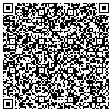 QR-код с контактной информацией организации ЧЕРНОБЫЛЬ СИБИРСКАЯ ВНЕШНЕТОРГОВАЯ ПРОИЗВОДСТВЕННАЯ ФИРМА