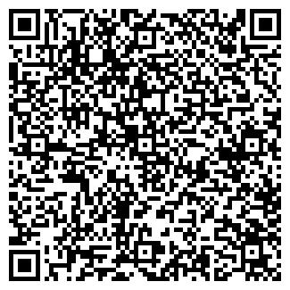 QR-код с контактной информацией организации КАСПЕР САЛОН