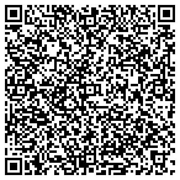 QR-код с контактной информацией организации КОВРОВАЯ КОМПАНИЯ, ООО