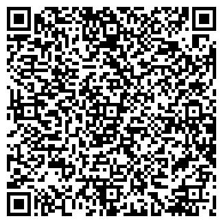 QR-код с контактной информацией организации ФОРТ-Н