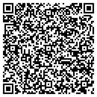QR-код с контактной информацией организации КАТРИС-Н