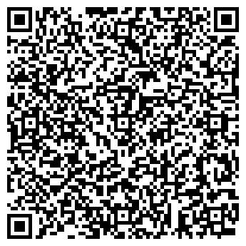 QR-код с контактной информацией организации БЕЛКОМТРЕЙДИНГ УЧТП