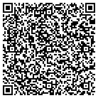 QR-код с контактной информацией организации A.R. LINE