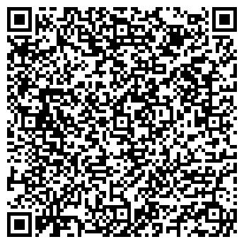 QR-код с контактной информацией организации ВЕТОГОР, ООО