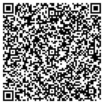 QR-код с контактной информацией организации ЛОЛА ООО СИБТОРГ-Л